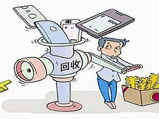 旧利发国际手机客户端去哪了?1吨利发国际手机客户端可提炼150克黄金