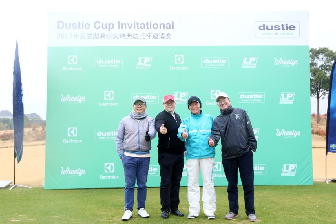 Dustie杯美兰湖高尔夫2017年度球王冠军赛完美收官