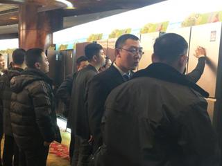 华日长春2018新产品订货会圆满落幕
