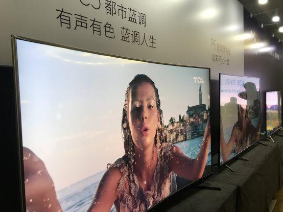 """2017""""中国好电视""""共计五项大奖 TCL硕果累累"""