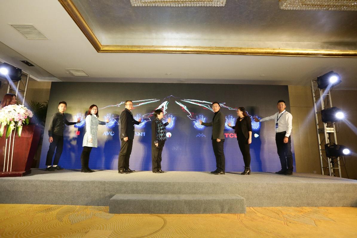 《2018智能电视服务运营发展报告》在京发布