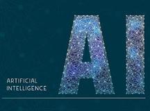 【浙江】2022年AI核心产业规模超500亿