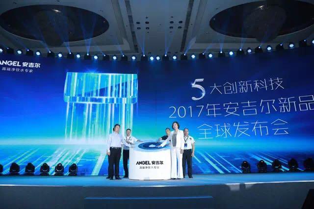 携五大创新科技 安吉尔A4 Pro净水器新品首发