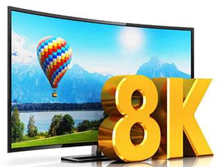中国8K电视市场出货量占比或达七成以上