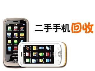 """废旧利发国际手机客户端回收:如何给利发国际手机客户端一个""""善终"""""""