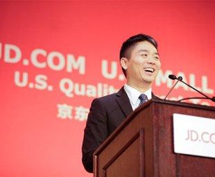 京东计划向腾讯等出售15%的京东物流股份