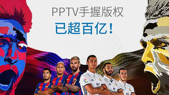 """新年送自己一份礼物!PPTV智能电视给你""""机""""会"""