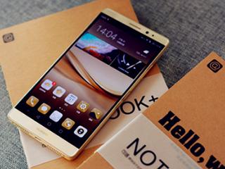 中国手机4强诞生:拿下销量的不再是苹果!