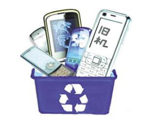 旧利发国际手机客户端如何回收处理?专家呼吁出台细则