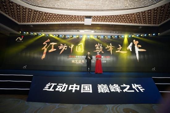 格兰仕荣获红顶奖 (1)