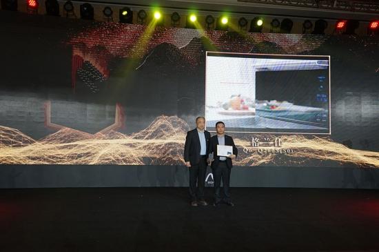 格兰仕荣获红顶奖 (2)