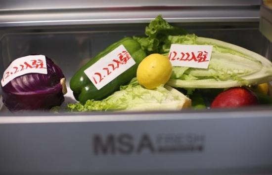 什么样的冰箱最保鲜?卡萨帝营养流失?#23454;?#20110;行业10%