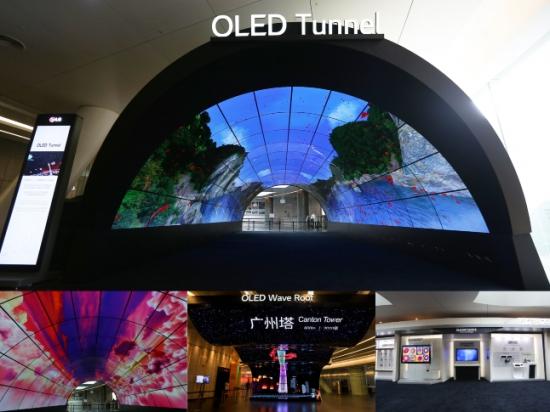 """广州塔""""OLED新视界""""中的全球最大OLED隧道"""