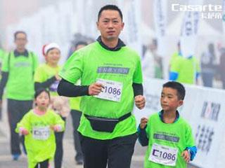 2017卡萨帝半程马拉松重庆为爱开跑