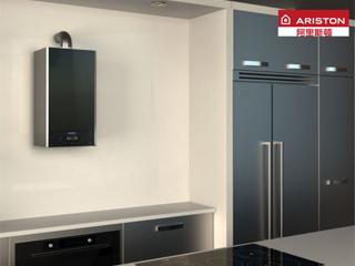 阿里斯顿ONE系列冷凝壁挂炉助力环保