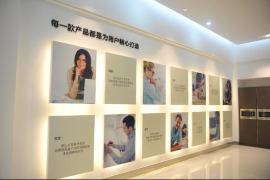 """1227品质源于科技 帅康荣获""""大厨电影响力黑马奖""""307.png"""