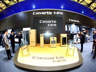 为何卡萨帝能引领中国高端制造转型呢?