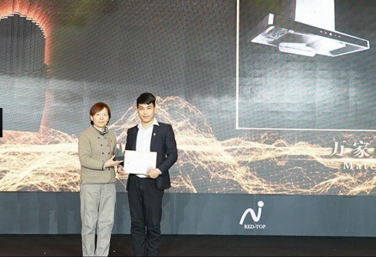 万家乐Mate3获得了第九届红顶奖嘉奖