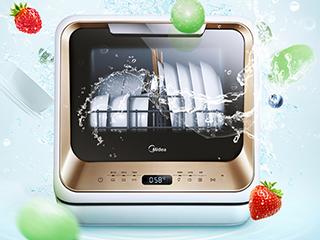 免安装台式洗碗机让你冬季洗碗不用手