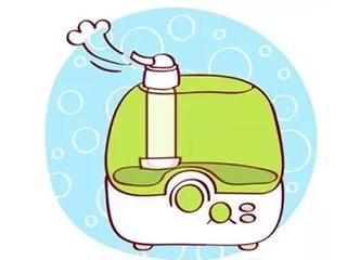 天干物燥,你会正确使用加湿器吗?