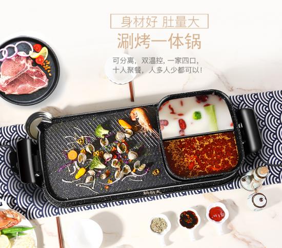 元旦聚餐神器 让你在家也能吃烤肉+火锅