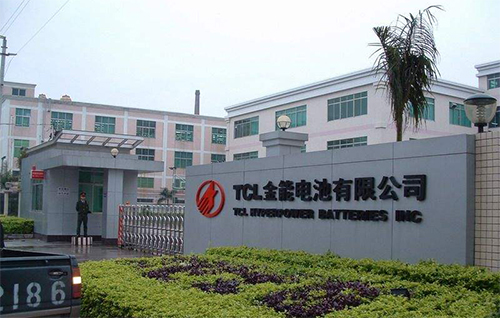 TCL集团出售金能电池 加速剥离非核心业务