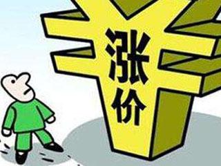 2017年中国制冷剂狂飙突进 价格暴涨
