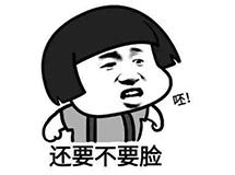 """贾跃亭这波""""神操作"""" 引来各方神吐槽"""