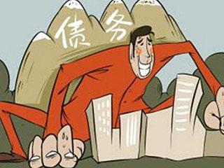 贾跃亭被喊话回国 押注造车能东山再起?