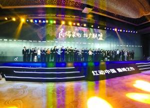 """由40多家机构、家电企业发起的""""高端家电推广联盟""""在京成立"""