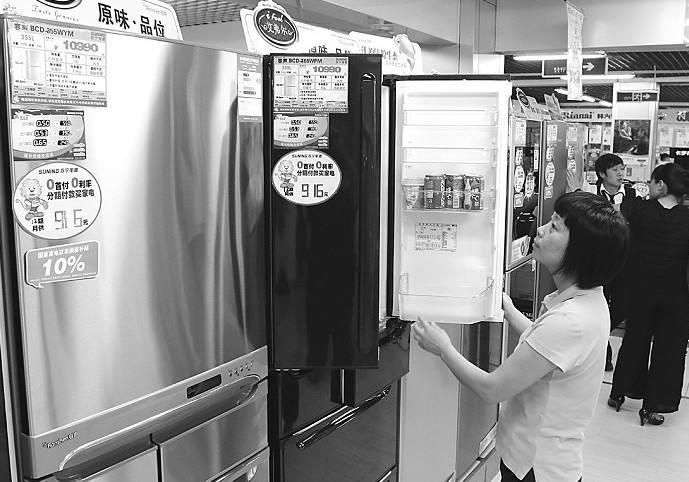 2018年冰箱行业仍压力重重 中小企业面临洗牌