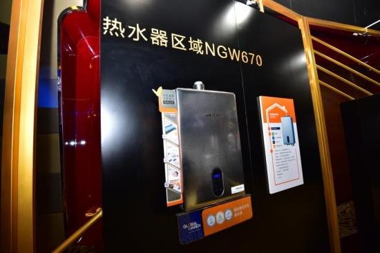 庆东纳碧安NGW670燃气热水器
