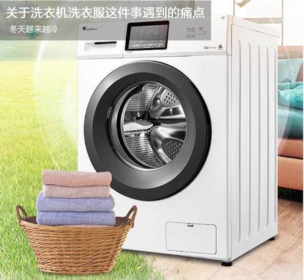冬天 关于洗衣机洗衣服这件事遇到的痛点