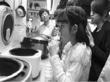 """电饭煲烹饪米饭评价方法将""""有章可循"""""""