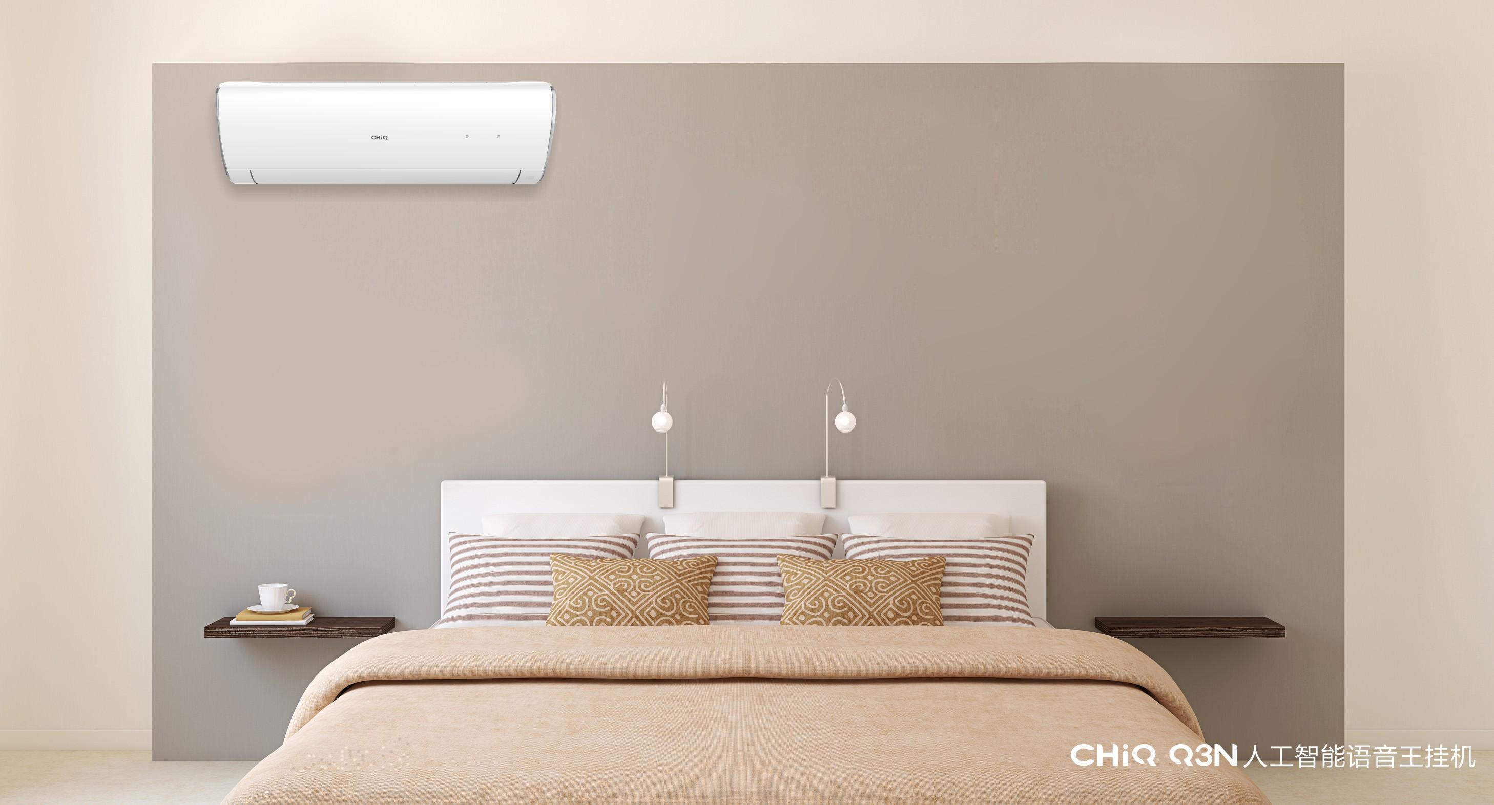 长虹CHiQ空调Q3N测评:这次可以扔掉遥控器了吗?