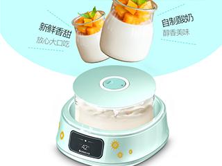 漫漫冬季,吃完火锅别忘了喝酸奶养胃