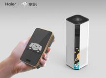 海尔推出京东定制Joy版空气净化器 喜迎新年好彩头