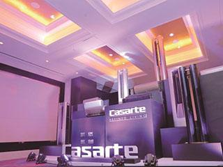 卡萨帝启动2018战略发布 打造1亿空调市场