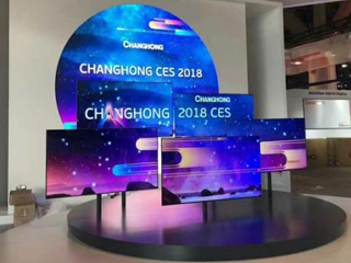 长虹将携全系人工智能家电亮相CES 2018