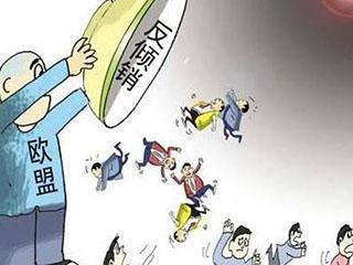 美韩洗衣机贸易战发酵:韩国似乎绷不住了?