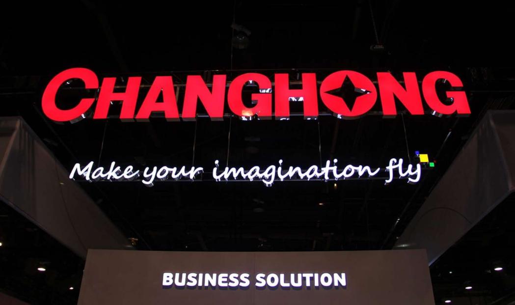 从中国创造到中国智造 长虹空调黑科技亮相CES2018