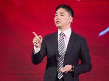 刘强东内部信宣布京东构架调整:组建三大事业群