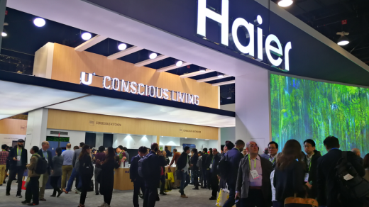 中国智能冰箱仅海尔讲英语成CES交互中心