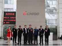 志高与韩国大宇达成战略合作共推空调产业升级