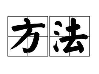 全球首个《电饭锅烹饪米饭评价方法》即将发布