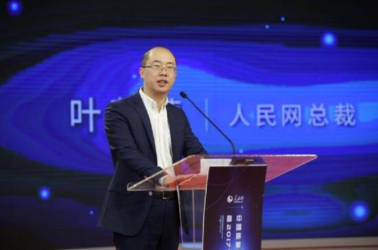 """中国质量提升高峰论坛举办 """"人民匠心奖""""涵盖多领域"""