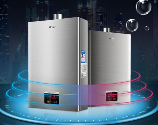 林内燃气热水器的先进恒温系统