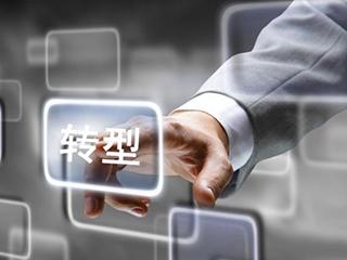 苏宁更名背后折射出传统零售企业转型路径