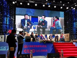 中怡康时代:中国家电后市场服务大有可为