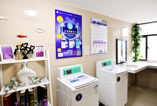物联网洗衣品牌轻氧科技宣布获五千万A轮融资